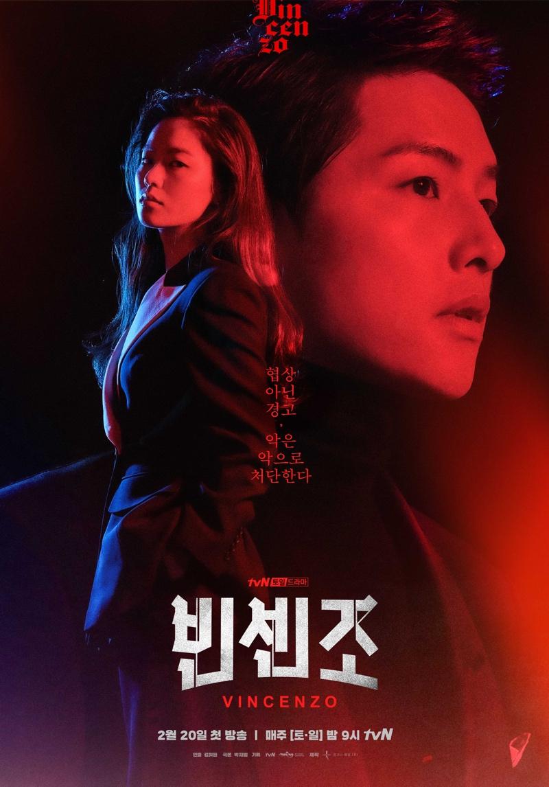 Sederet Fakta Vincenzo, Drama Korea Terbaru Song Joong Ki
